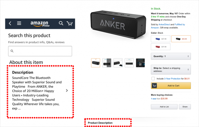 Side-by-side comparison of mobile and desktop views of Amazon listing for Anker speaker