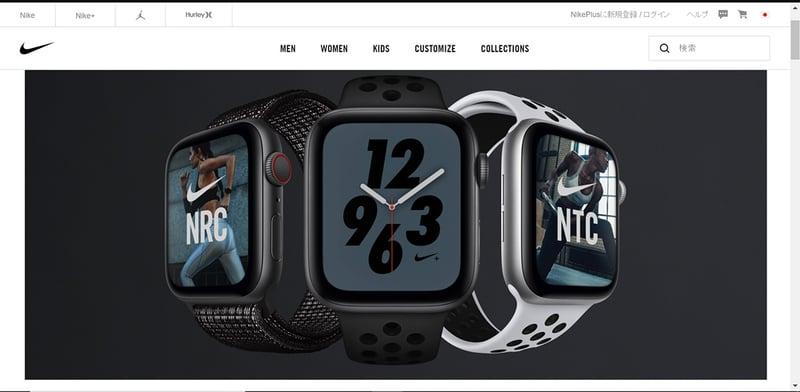 Nike Japan homepage