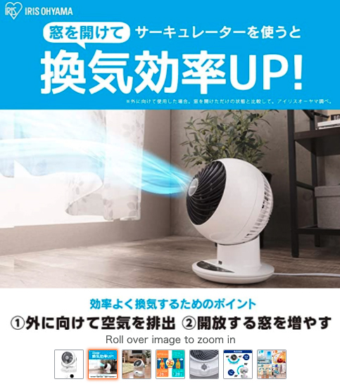 Product photo of a fan sold on Amazon Japan