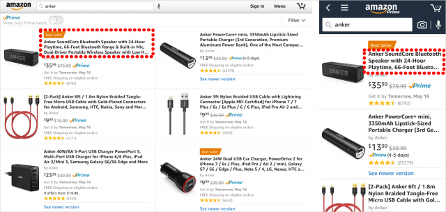 Example of Amazon product title on mobile device